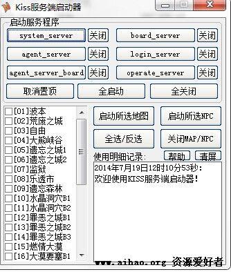 美丽世界N-age商业服务端 网游单机 第1张