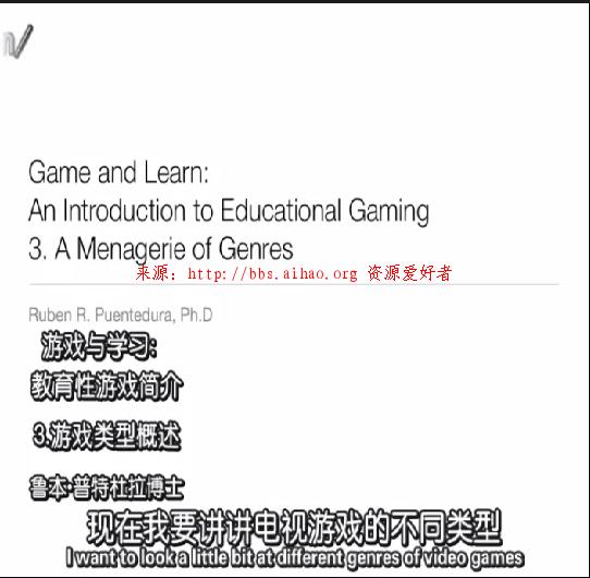 """缅因州教育部公开课《游戏与学习-教育性游戏简介》第3集""""游戏类型的概述"""" 视频教程"""