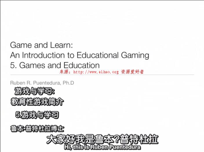 """缅因州教育部公开课《游戏与学习-教育性游戏简介》第5集""""游戏和学习"""" 视频教程"""
