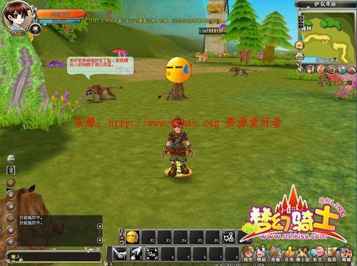 梦幻骑士online源代码 端游源码 第3张