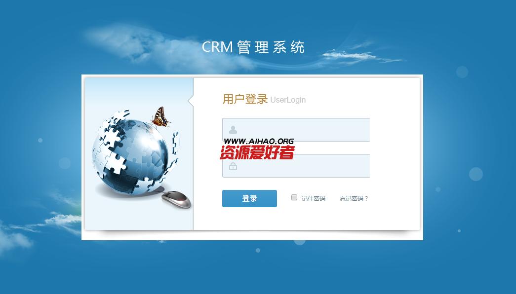 完美企业版CRM企业客户关系管理系统 ,开源无限制 网站源码 第1张