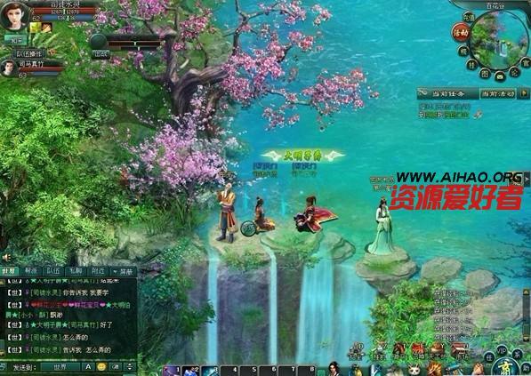 页游源码:明朝江湖online源代码 页游源码 第2张