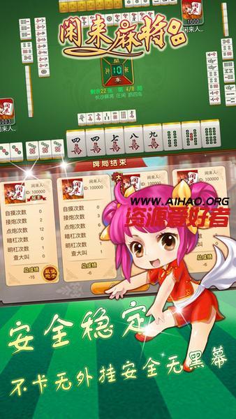 湖南地区房卡麻将全套完整源代码(IOS和安卓) 棋牌源码 第3张