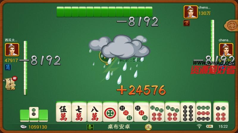 四川麻将血战到底全套源代码(安卓和IOS) 棋牌源码 第2张