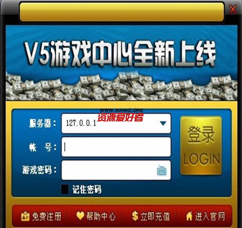 【经典】网狐6603棋牌全套源代码资源(V5版本) 棋牌源码 第1张