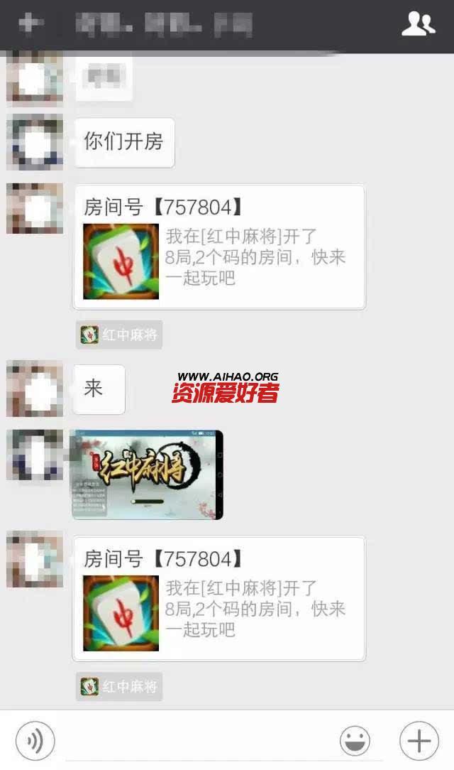红中麻将微信登录房卡版源代码资源(安卓和IOS) 棋牌源码 第2张