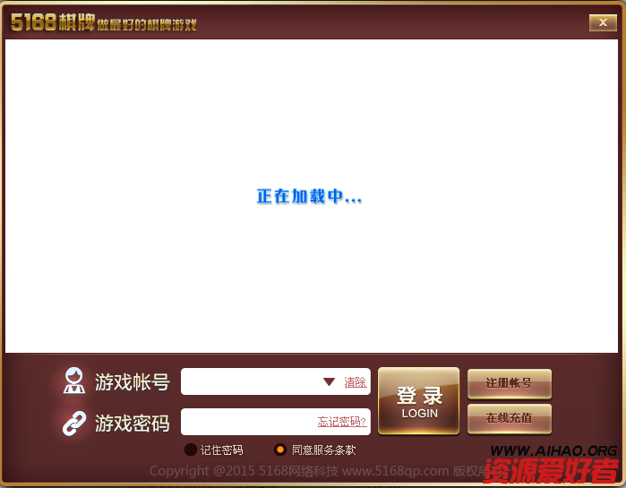 5168棋牌游戏源代码 棋牌源码 第1张