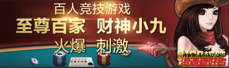 5168棋牌游戏源代码 棋牌源码 第2张