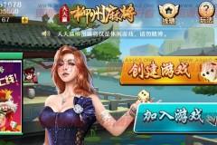 网狐6603柳州房卡麻将|广西麻将|来宾玩法麻将全套源码:含服务端源码+客户端源码+数据库等