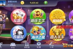 大富豪二开 自由棋牌游戏 高防蓝月真.钱棋牌游戏下载