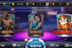网狐荣耀棋牌源码 网狐棋牌游戏源码荣耀版本下载